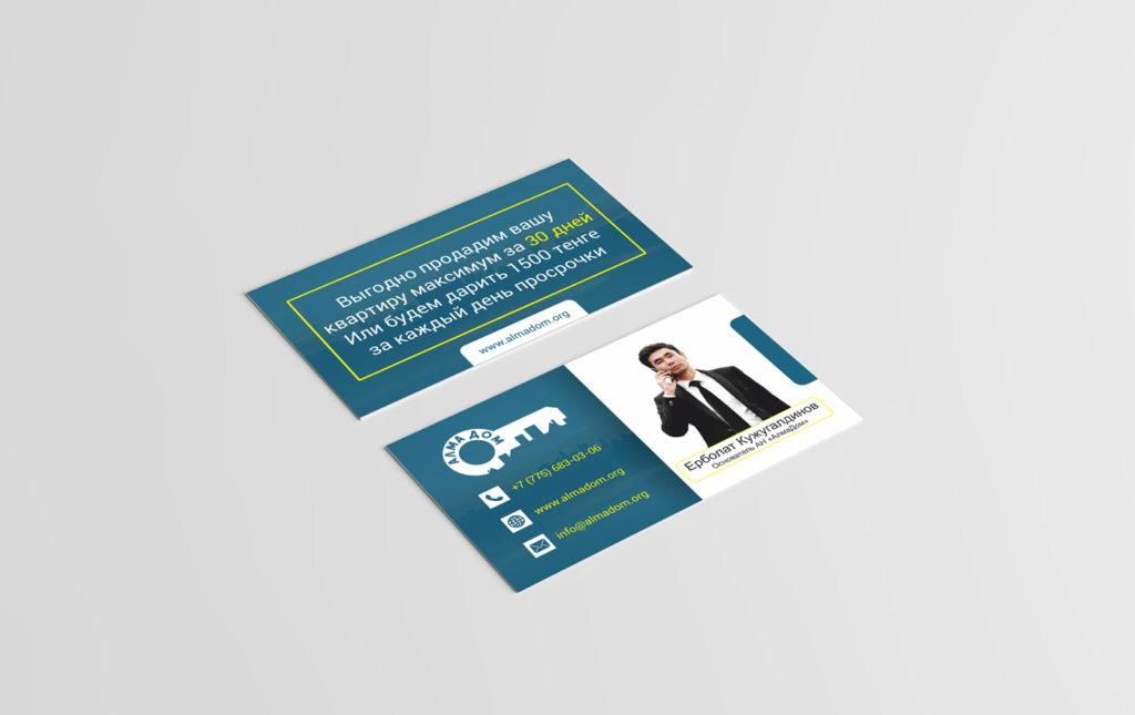 -визитка.jpg