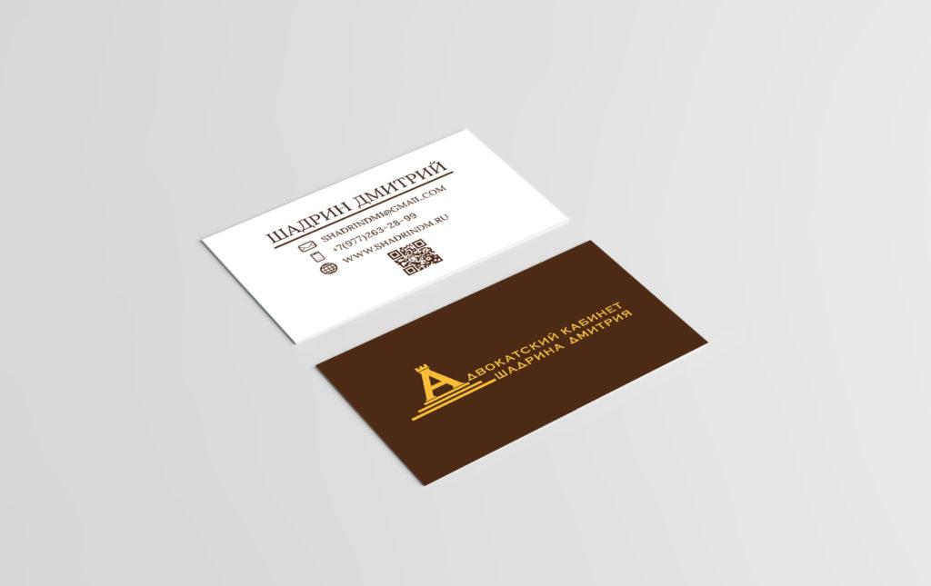 -компания-визитка.jpg