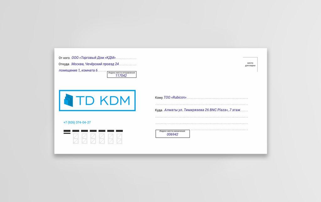td-kdm-конверт.jpg